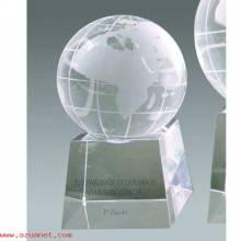 Cristal Bola Mundo 25 Cms Z-056