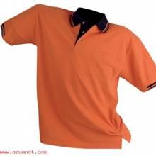 Polo Summer Naranja