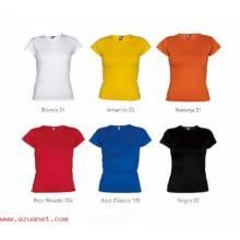 Camiseta Chica Bali