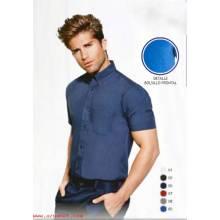 Camisa De Caballero Laboral Aifos