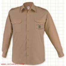 Camisa Uniforme Caballero Ximena