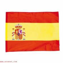 Bandera España Kenta