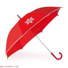 Paraguas Automático Haya