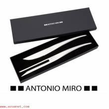 Set Cocina Gambel Antonio Miro